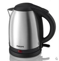 Philips/飞利浦 HD9306电热水壶30不锈钢家用1.5升开水壶烧水壶