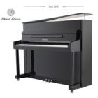 【断货王】全新正品珠江钢琴UP-120L高性价比限量版入门级家用立式钢琴1.5万精选!初学练习钢琴(限武汉)