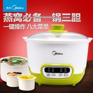 Midea/美的MD-WBZS16D 隔水电炖锅白瓷BB煲汤锅正品