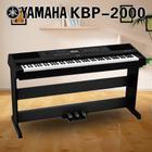 雅马哈电钢琴KBP-2000中国风伴奏高品质音色!88键重锤数码钢琴多功能舞台演奏电子钢琴