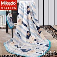 米卡多夏季空调毯单双人都可用 180*200cm