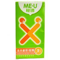 【天顺园店】杜蕾斯香草馨诱.超薄5P5P(编码:441323)