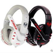Somic/碩美科 G923 電腦耳機帶麥克風 臺式游戲耳麥 頭戴式筆記本