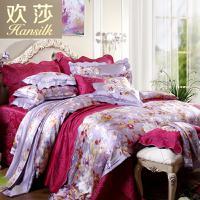 Hansilk/欢莎印花真丝丝棉缎四件套桑蚕丝四件套花卉优雅粉黛密语