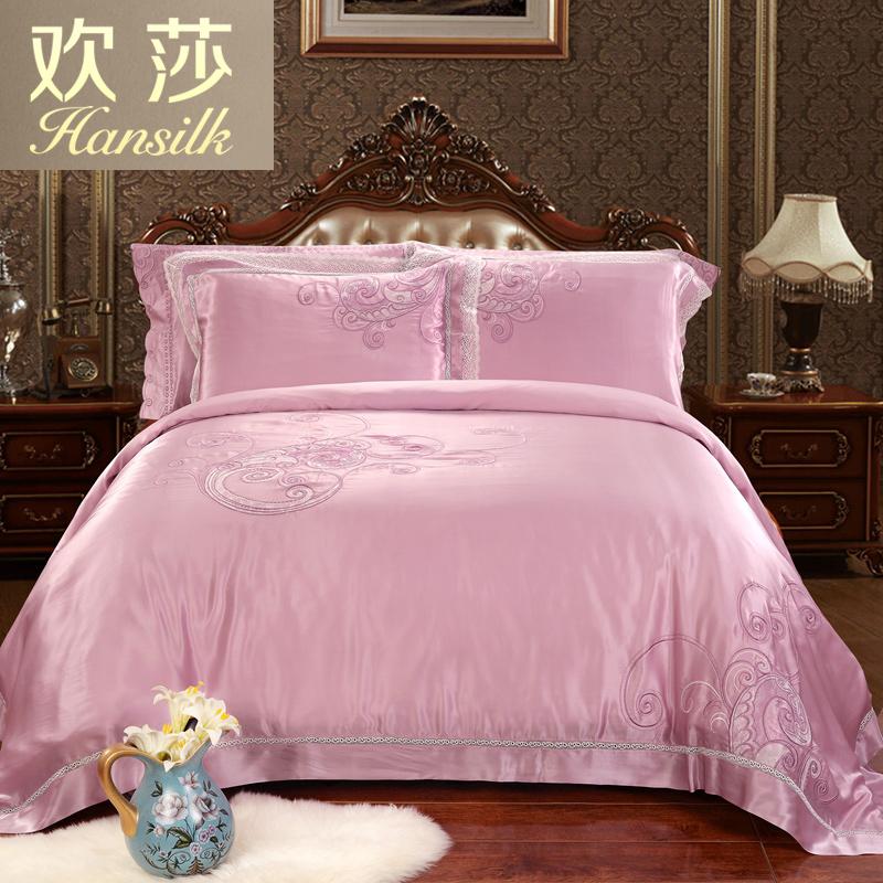 Hansilk/欢莎家纺床单六件套丝棉缎六件套婚庆套件艾丽丝