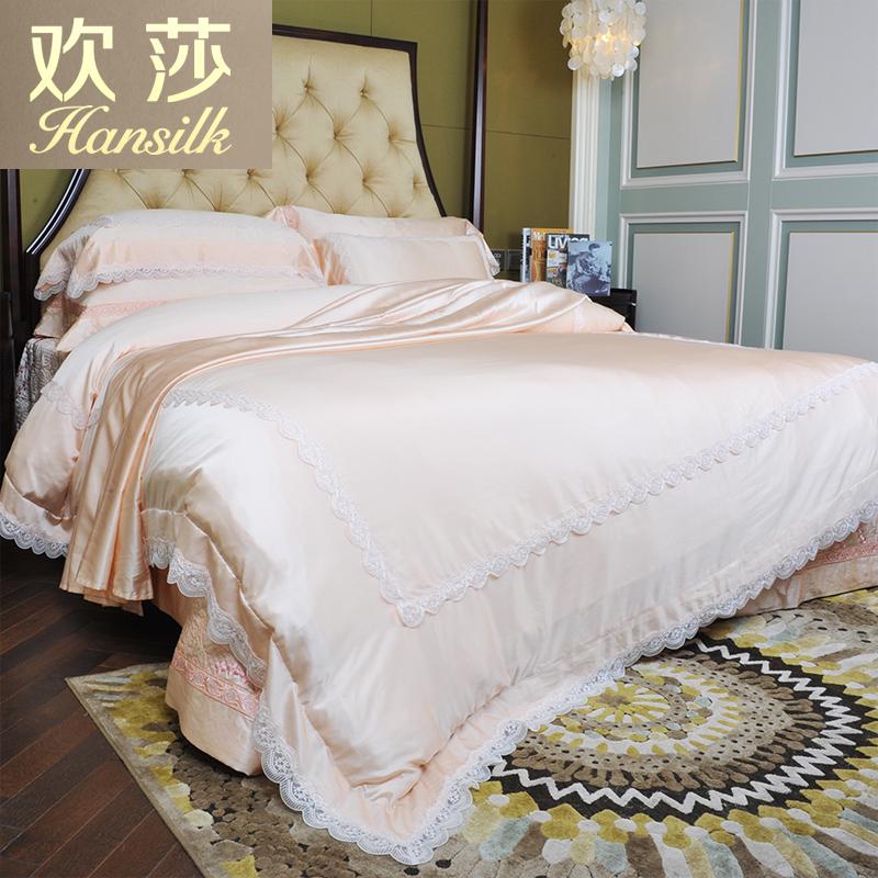 Hansilk欢莎纯色丝棉缎四件套桑蚕丝四件套蕾丝刺绣希亚公主