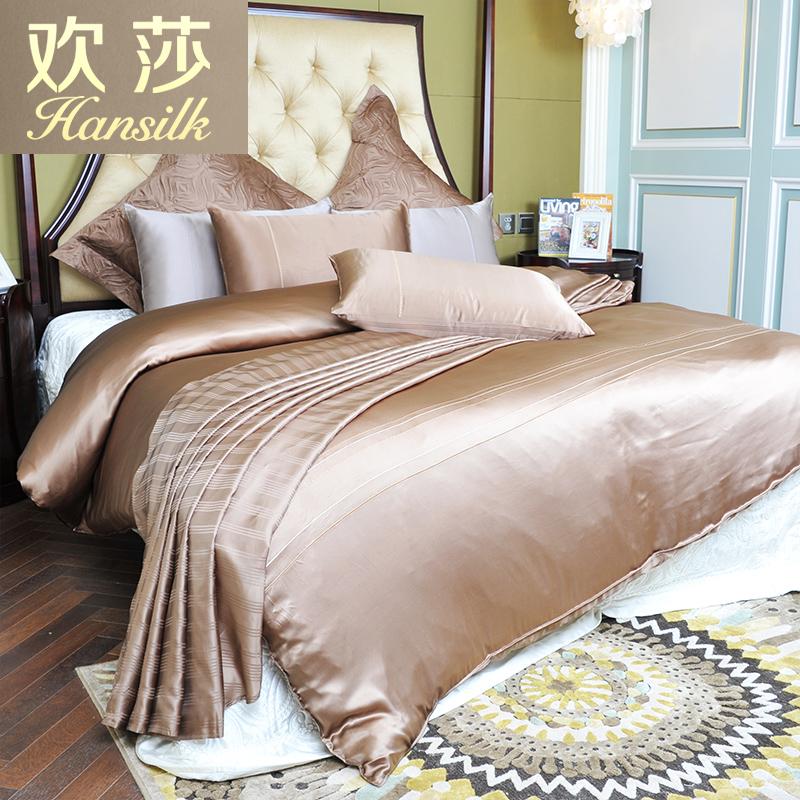 Hansilk/欢莎真丝四件套双面100%桑蚕丝四件套纯色床上用品