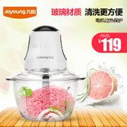 Joyoung/九阳 JYS-A800 多功能 九阳料理机 切菜/绞肉/搅拌