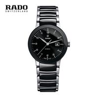 Rado瑞士雷达晶萃系列自动机械瑞士手表陶瓷表带女士手表R30942162