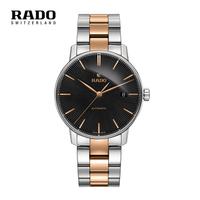 Rado瑞士雷达晶璨系列自动机械表男表不锈钢腕表 R22860162