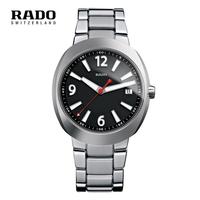 Rado瑞士雷达帝星系列陶瓷石英表腕表运动精钢手表商务R15943153