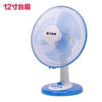 艾美特台扇电风扇台立扇台式12寸FDW09T2家用学生宿舍静音摇头