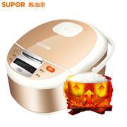 SUPOR/苏泊尔 CFXB30FD8041-60小电饭煲锅正品特价3l迷你1-2-4人