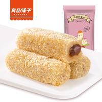 良品铺子 手造麻薯150g*3袋  红豆味 零食糕点小吃独立包装