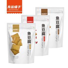 良品铺子鱼豆腐3袋组合香辣/烧烤/原味 每袋170g零食小吃豆干