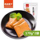 良品铺子 鱼豆腐170g*2袋(香辣味) 鱼零食豆干制品零食小吃