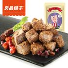 良品铺子 猪肉粒98g*2袋(香辣味)办公室休闲零食
