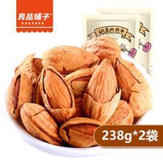 良品铺子 巴旦木238g*2袋(奶香味) 特产坚果零食巴达木 手剥薄壳