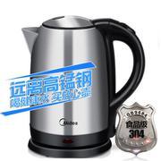 美的电水壶Midea/美的 MK-SJ1703 1.7L全钢大容量304不锈钢