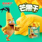 【集采团购】良品铺子 5A级芒果干108g*3袋 菲律宾风味蜜饯水果干无渣