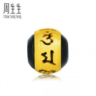 周生生足金文化祝福系列玉髓六字大明咒转运珠黄金吊坠85731P定价