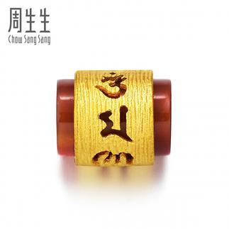 周生生黄金足金文化祝福系列玛瑙六字大明咒转运珠吊坠85734P定价