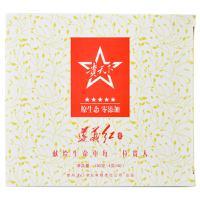 【天顺园店】贵天下遵义红卡纸小盒160g(编码:523071)