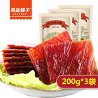 良品铺子 风味猪肉脯200g*3袋 猪肉干小吃零食猪肉片熟食休闲零食
