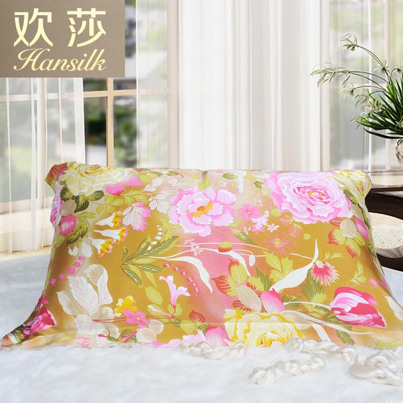 Hansilk欢莎双面真丝枕套100%桑蚕丝枕套宽边单只枕套