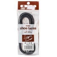 【超级生活馆】哥伦布斯高级皮鞋用鞋带 (黑色)75cm(编码:541161)