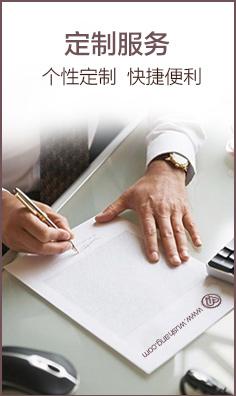 根據企業客戶的個性化需求,商家進行批量生產。