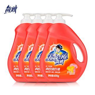 荷嫂内衣裤洗衣液600g*4瓶女士文胸专用洗涤剂杀菌包邮促销组合装