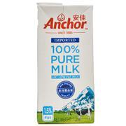 【超级生活馆】安佳低脂牛奶1L(编码:544425)