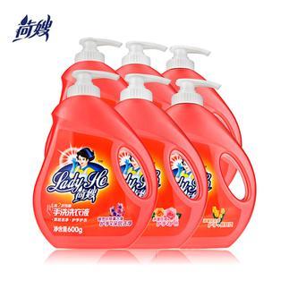 荷嫂 洗衣液瓶装600g*6瓶郁金香薰衣草玫瑰三款任选促销组合装