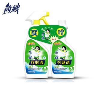荷嫂 衣必洁500gx2瓶领口袖口专用洗衣液强力喷雾去污家用喷剂