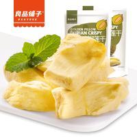 良品铺子 金枕头榴莲干36g*2袋 泰国特产美食水果干冻干榴莲片