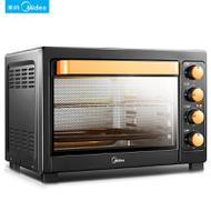 Midea/美的 T3-L385C家用烘焙烤箱38升多功能電烤箱蛋糕L正品特價