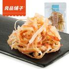 良品铺子 碳烤鱿鱼丝60g/袋 即食海鲜零食海味干货即食特产小吃袋装