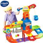 Vtech伟易达 轨道建筑工地80-146618 神奇轨道车益智玩具儿童玩具