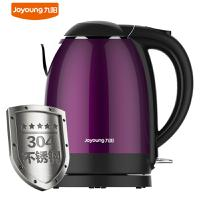 Joyoung/九阳 K17-F622电热水壶双层保温 不锈钢开水壶烧水壶器