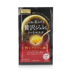 日本  Utena/佑天兰  黄金果冻面膜 【红色--双倍玻尿酸保湿】 3片/盒