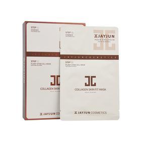 韩国  JAYJUN水光植物干细胞面膜贴 10片/盒
