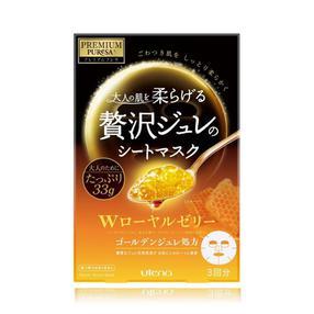 日本  Utena/佑天兰  黄金果冻面膜 【金色--胶原蛋白弹力保湿紧致】  3片/盒