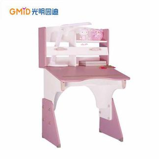 光明园迪T69 69公分两层书架 儿童学习桌 写字桌 升降 简约时尚