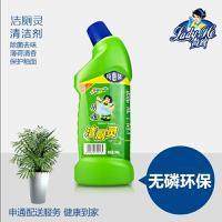 荷嫂 薄荷香型洁厕灵马桶清洁剂瓶装900g卫生间厕所清洗剂除菌垢