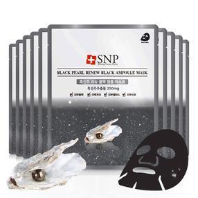 韩国 SNP 黑珍珠修复黑色安瓿面膜贴    10片/盒