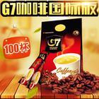 包邮越南进口中原G7三合一速溶咖啡1600g 100包醇香浓郁
