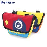 BABiBOO  男女宝宝1-6周岁单肩斜挎包  BOAD601815