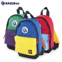 BABiBOO  男女宝宝1-3岁幼儿园单肩斜挎包  BOAD601816