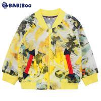 BABiBOO  2016新款春装男女童透气网布长袖外套  BOJL601583